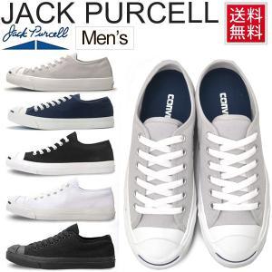 ジャックパーセル メンズ  スニーカー/JACK PURCELL/ 靴 シューズ ローカット/コンバース converse|w-w-m