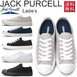 ジャックパーセル レディース  スニーカー/JACK PURCELL/ 靴 シューズ ローカット/コンバース converse|w-w-m