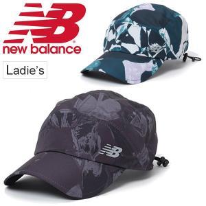 ランニングキャップ 帽子 レディース newbalance ニューバランス マラソン ジョギング トレーニング 女性用 熱中症対策 スポーツ アクセサリ/JACR9111|w-w-m