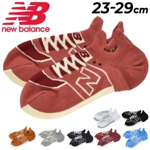 ソックス 靴下 メンズ レディース newbalance ニューバランス スニーカーソックス アンクル丈 くるぶし くつした カジュアル 普段使い ギフト 贈り物/JASL8222|w-w-m