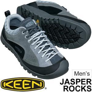 スニーカー メンズ キーン KEEN Jasper Rocks ジャスパーロックス アウトドアシューズ カジュアル 男性用 タウンユース 天然皮革 1017182 正規品 /JasperRocks|w-w-m