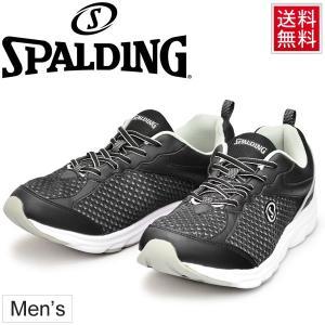 メンズ スニーカー スポルディング SPALDING JN-255 男性用 シューズ 幅広 4E  ジョギング ウォーキング トレーニング 軽量 メッシュ 紳士靴 運動靴/JIN2550 w-w-m