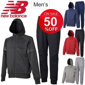 ジャージ 上下セット メンズ/ニューバランス newbalance T360 Line ジャケット パンツ/トレーニング ジム ランニング 男性 スポーツ/JMJP8180-JMPP8124 w-w-m