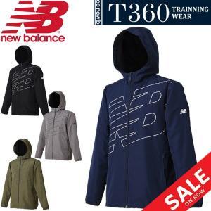 ed0f438418f1a ウインドブレーカー ジャケット メンズ アウター newbalance ニューバランス T360 スポーツ トレーニング ウェア 男性  裏起毛/JMJP8609