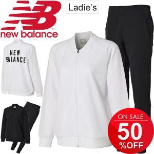 トレーニングウェア 上下セット レディース/ニューバランス newbalance T360 4-way ストレッチ クロス ジャケット パンツ 女性 ランニング/JWJP8001-JWPP8002 w-w-m