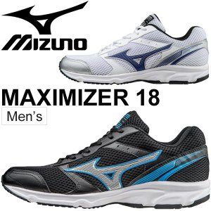 ランニングシューズ ミズノ mizuno メンズ マキシマイザー18 靴 MAXIMIZER 陸上 ジョギング トレーニング 男性 MIZUNO 幅広設計 ワイド幅 くつ/K1GA1600