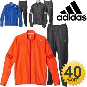 アディダス ウインドブレーカー 上下セット メンズ adidas ランニング ジョギング ウィンドブレイカ― 男性 上下組 スポーツ トレーニング ウェア/KAV93-KAV74 w-w-m