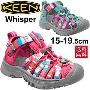 キーン KEEN キッズ サンダル Whisper ウィスパー シューズ アウトドア女の子 子供靴 水陸両用 keen ベロクロ キャンプ  こども 女児 ガールズ/1012061/1014237|w-w-m