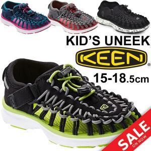 サンダル キッズシューズ KEEN UNEEK O2 (ユニーク オーツー) 水陸両用 子供靴 15.0-18.0cm アウトドア カジュアル 男の子 女の子 正規品 靴 子ども/KidsUneek|w-w-m