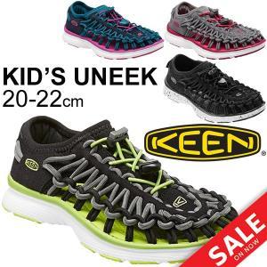 サンダル キッズ キーン KEEN UNEEK O2 ジュニア 男の子 女の子 子供靴 20.0-22.0cm キッズシューズ スニーカー ユニーク O2 アウトドア ゴム紐 /KidsUneek-|w-w-m