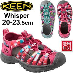 キーン KEEN キッズ サンダル KIDS Whisper ウィスパー シューズ ジュニア アウトドア 女の子 子供靴 水陸両用 keen キャンプ こども 女児/1012062/1014257|w-w-m