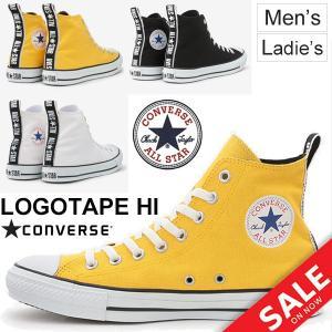 コンバース スニーカー レディース メンズ/converse オールスター ロゴテープ HI/ハイカット シューズ カジュアル 1CL236 1CL237 1CL238 靴/LOGOTAPE-HI|w-w-m