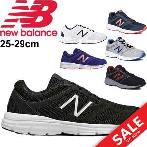 ランニングシューズ メンズ newbalance ニューバランス ジョギング ウォーキング トレーニング 男性 スニーカー 2E相当 カジュアル スポーツ シューズ/M460|w-w-m