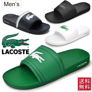 シャワーサンダル メンズ ラコステ LACOSTE シャワーサンダル スポーツサンダル FRAISIER BRD1 靴 くつ シューズ ビーサン ビーチ 海 プール/MAE057|w-w-m