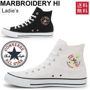 ハイカットスニーカー レディース コンバース converse ALL STAR マーブロイダリー HI/キャンバス シューズ 女性 靴 正規品/MARBROIDERY-HI|w-w-m