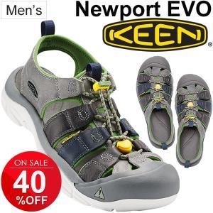 サンダル メンズ キーン KEEN Newport EVO ニューポート イーヴイオー アウトドアシューズ ウォーターシューズ 水陸両用 紳士 男性用 靴 1016251/MenNewportEVO|w-w-m