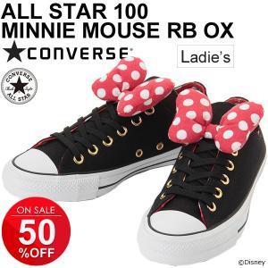 コンバース シューズ レディース converse ALL STAR ミニーマウス ディズニー 100周年 限定モデル  女性 5CK85 MINNIE MOUSE RB OX 正規品/Minnie-RB-OX|w-w-m