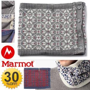 マーモット Marmot ニット ネックウォーマー  メンズ レディース/アウトドア 登山   MJA-F4334|w-w-m