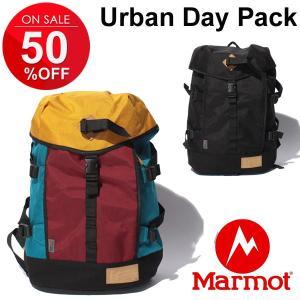 Marmot マーモット ディパック Urban Day Pack ザック バックパック リュックサック メンズ アウトドア/MJB-F5442|w-w-m
