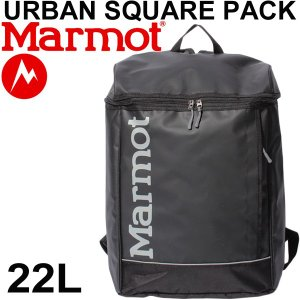 マーモット Marmot スクエアタイプ バックパック URBAN SQUARE PACK デイパック メンズ レディース アウトドア かばん リュックサック/MJB-S6342|w-w-m