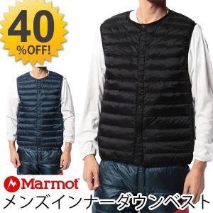 マーモット Marmot メンズインナーダウンベスト/アウトドア 登山 トレッキング/MJD-F5030|w-w-m