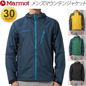 マーモット Marmot シェルジャケット ウインドブレーカー メンズジャケット/HEAT NAVI ヒートナビ/アウトドア 登山 トレッキング/MJJ-F5004|w-w-m