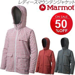 マーモット Marmot マウンテンジャケット レディース ウインドブレーカー アウター アウトドア 登山 トレッキング MJJ-F5529W|w-w-m