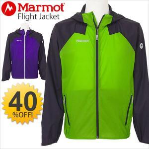 マーモット Marmot ウインドジャケット メンズ ウインドブレーカー マウンテンパーカー アウター アウトドア 登山 トレッキング MJJ-S4006|w-w-m