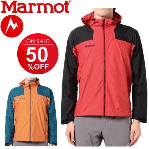 マーモット Marmot ウインドジャケット ウインドライトシェルジャケット 定番 ライトシェル アウター トレッキング アウトドア キャンプ 男性用 上着/MJJ-S6011|w-w-m