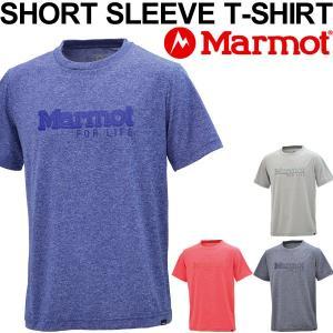 半袖 Tシャツ メンズ マーモット Marmot 半そでシャツ ロゴT アウトドア カジュアル ウェア 男性 トップス Heather Marmot Logo 正規品 MJTS7080 /MJT-S7080|w-w-m