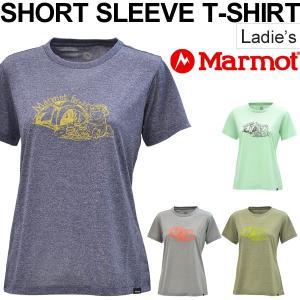 半袖 Tシャツ レディース マーモット Marmot 半そでシャツ プリントT アウトドア カジュアル ウェア 女性 W's Camping Marmot 正規品 MJTS7580W /MJT-S7580W|w-w-m