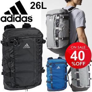 バックパック アディダス adidas OPS リュックサック デイパック 26L スポーツバッグ トレーニング 高機能バック メンズ ユニセックス ジム かばん/MKS55|w-w-m