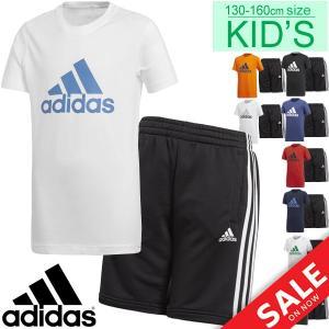 キッズ 半袖Tシャツ ハーフパンツ 2点セット 男の子 子ども アディダス adidas ジュニア スポーツウェア 子供服 130-160cm 男児/MLB26-MLB36|w-w-m