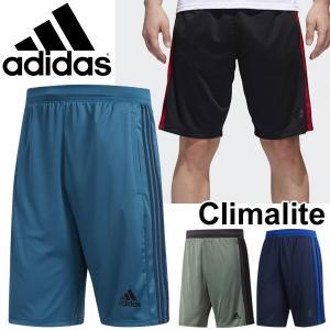 ハーフパンツ メンズ アディダス adidas D2M 3ストライプスショーツ トレーニング ジム ランニング オールスポーツ 男性 短パン 半ズボン スポーツウェア/MLS42|w-w-m