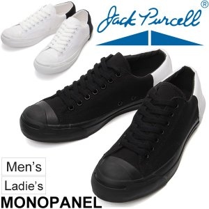 ジャックパーセル スニーカー メンズ レディース JACK PURCELL モノパネル 限定モデル キャンバス converse 男女兼用 1CK968 1CK969 正規品/MONOPANEL|w-w-m