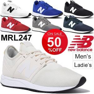 スニーカー ニューバランス newbalance  MRL247 メンズ レディース ローカット D幅 靴 スポーツカジュアル ユニセックス 靴 軽量 REV LITE 正規品 /MRL247|w-w-m