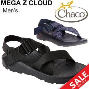 サンダル メンズ チャコ CHACO メガZクラウド/ストラップサンダル 男性用 アウトドアサンダル シューズ ウェイビングベルト 靴 タウンユース/MS-MegaZcloud w-w-m