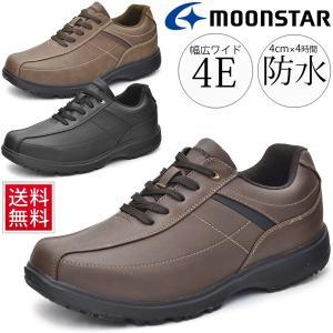 ウォーキングシューズ メンズ カジュアルシューズ スニーカー 靴 防水設計 紳士靴 通勤 散歩 幅広 4E くつ ムーンスター サラリーナ MOONSTAR/MS-RP002|w-w-m