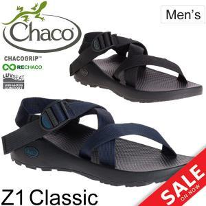 チャコ メンズ サンダル CHACO Ms Z/1 クラシック シングルウェイビングタイプ シューズ 靴 男性 アウトドア ウォーターアクティビティ タウン /MsZ1Classic|w-w-m