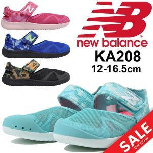 fdd6d3498aaad キッズ ベビー シューズ サンダル 女の子 男の子 子ども ニューバランス newbalance 水陸両用 サマーシューズ 子供靴  12-16.5cm KA208