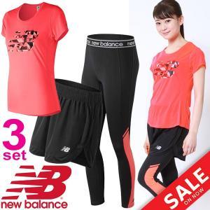 ランニングウェア 3点セット レディース/ニューバランス newbalance 半袖Tシャツ ショートパンツ ロングタイツ/NB-W w-w-m