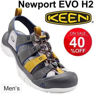 サンダル メンズ キーン KEEN Newport EVO H2 ニューポート イーヴイオー アウトドアシューズ 水陸両用 紳士 男性用 靴 正規品 1016254/NewportEVOH2|w-w-m