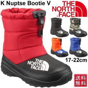 キッズブーツ スノーブーツ ジュニア 子ども/ザノースフェイス THE NORTH FACE ヌプシブーティー5/男の子 女の子 子供靴 17-22cm 防寒 保温 撥水/NFJ51881 w-w-m