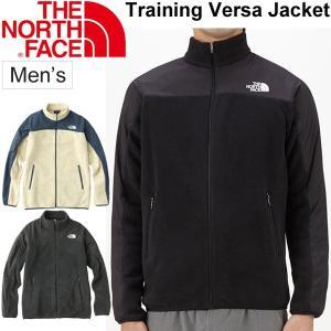 フリースジャケット メンズ/ザノースフェイス THE NORTH FACE トレーニングバーサジャケット 男性用 アウター トレーングウェア 軽量 保温 /NL61772|w-w-m