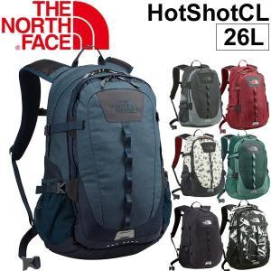 バックパック リュックサック /ノースフェイス THE NORTH FACE ホットショット シーエル 26L Hot Shot CL 鞄 かばん デイパック 正規品/NM71606|w-w-m