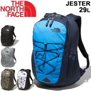 バックパック リュックサック ノースフェイス THE NORTH FACE ジェスター 29L/アウトドア カジュアル デイパック ザック メンズ レディース 鞄 かばん/NM71854|w-w-m