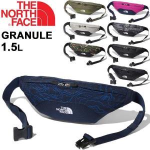 ウエストバッグ ウエストポーチ THE NORTH FACE ザノースフェイス グラニュール/アウトドアバッグ 1.5L スポーツ カジュアル バッグ GRANULE 鞄/ NM71905 w-w-m