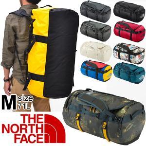 ダッフルバッグ THE NORTH FACE ベースキャンプ ザ・ノースフェイス BCシリーズ ボストンバッグ Mサイズ 71L バックパック 鞄/NM81553|w-w-m