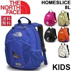 デイパック リュックサック キッズ 男の子 女の子 子供 THE NORTH FACE ノースフェイス ホームスライス 8L 子供用 小型 バックパック /NMJ71656|w-w-m