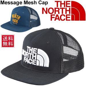 キャップ 帽子 メンズ レディース/ノースフェイス THE NORTH FACE メッセージ メッシュ キャップ/アウトドア キャンプ タウンユース /NN01631|w-w-m